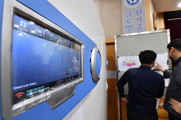 Corona-Impfstoff von Pfizer in Südkorea eingetroffen