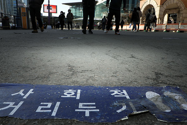 Hàn Quốc gia hạn lệnh giãn cách xã hội hiện nay thêm hai tuần