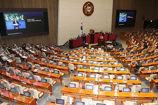 L'Assemblée nationale vote le projet de loi spéciale sur un nouvel aéroport de Gadeok