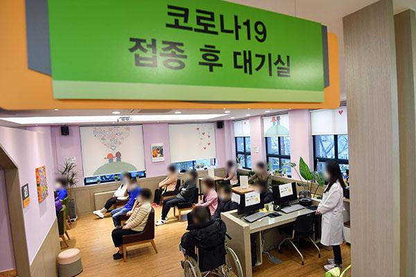 Südkorea belegt Platz acht in Ranking zum Umgang mit Covid-19