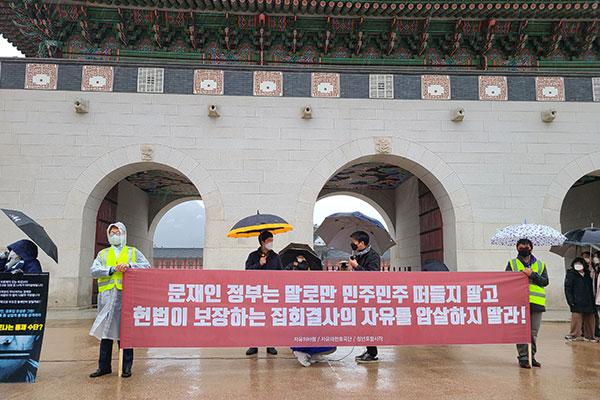 Viele Versammlungen zum Jubiläum der Unabhängigkeitsbewegung in Seoul geplant