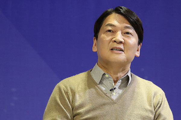 Ahn Cheol-soo Wins 3rd-Party Primary ahead of Seoul By-election