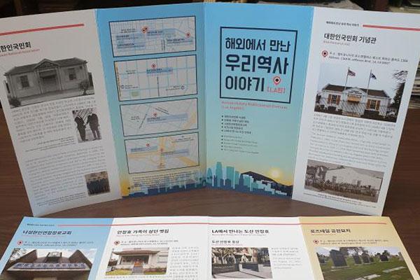 Song Hye Kyo dona folletos sobre movimiento independentista en LA