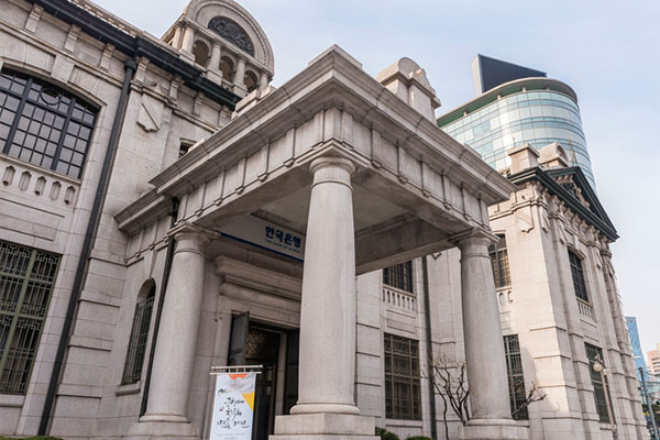 Банк Кореи сохранил учётную ставку на прежнем уровне