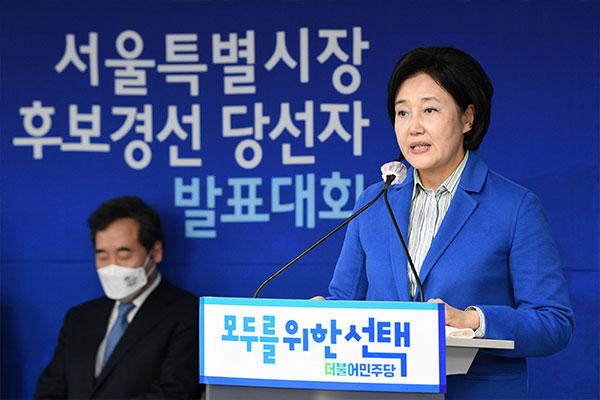 Frühere KMU-Ministerin Park Young-sun wird Kandidatin der Regierungspartei für Bürgermeisterposten in Seoul