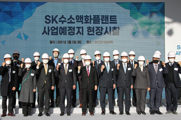 现代汽车和SK等决定对氢能项目投资43万亿韩元