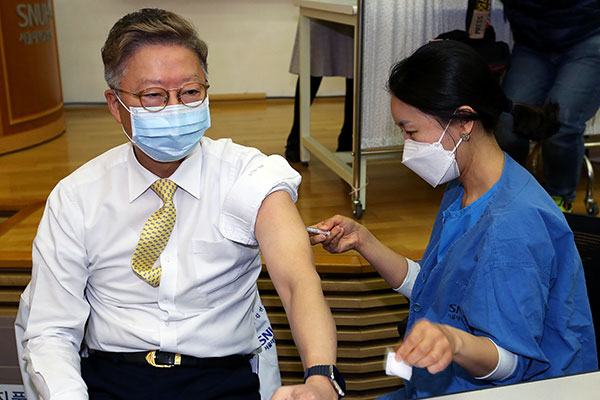 Over 200,000 People Received COVID-19 Vaccine in S. Korea