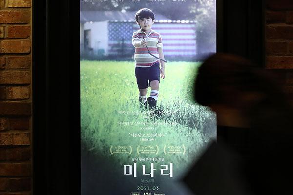 Фильм «Минари» удостоен премии «Выбор критиков»