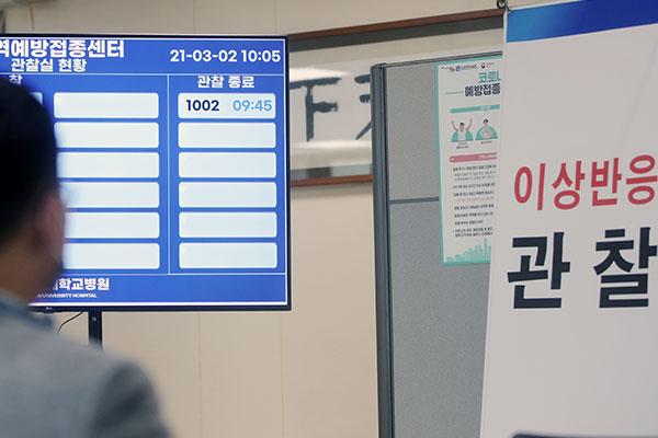 Südkorea meldet 398 neue Covid-19-Fälle