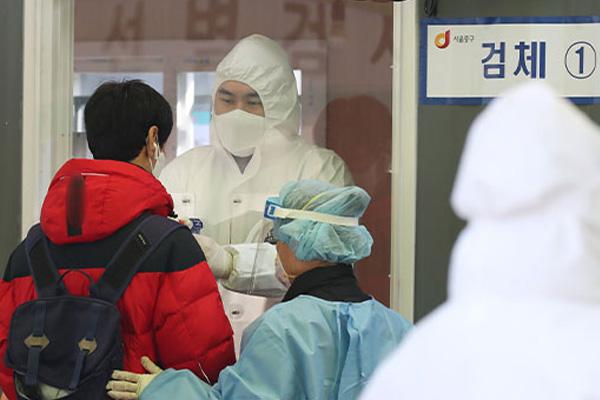 S. Korea Reports 346 New COVID-19 Cases