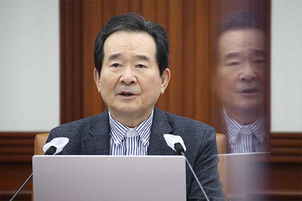 Une équipe d'investigation intergouvernementale sera créée pour lutter contre la spéculation immobilière des fonctionnaires