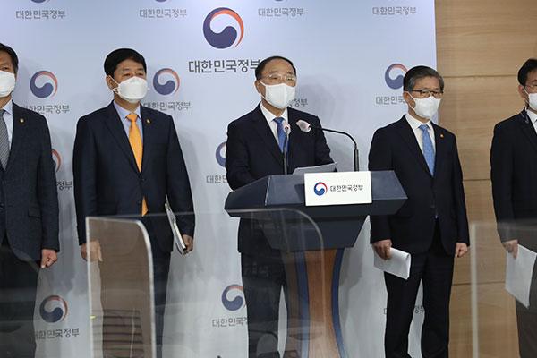 Regierung will Grundstückskäufe in Neubaugebieten der Gyeonggi-Provinz zurückgehend bis 2013 überprüfen
