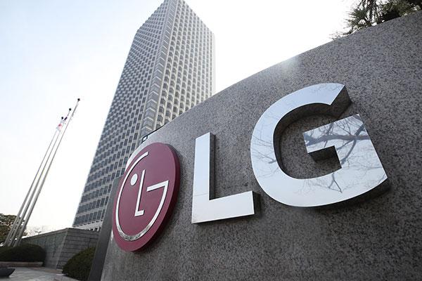 Voitures électriques : LG et GM officialisent la construction d'une 2e usine de batteries aux USA
