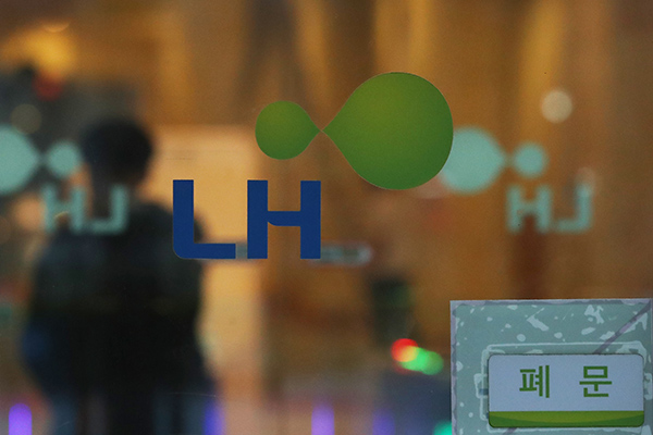 S. Korean Court Issues 1st Arrest Warrant in LH Land Speculation Scandal