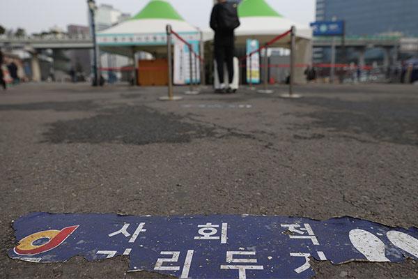 慶尚北道で26日から緩和された防疫措置を試験的に実施