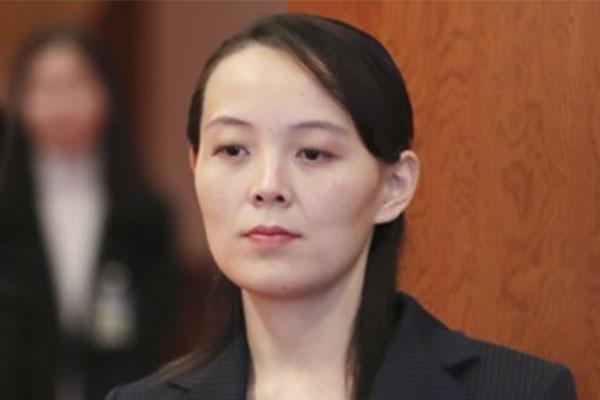 Em gái Chủ tịch Kim Jong-un lên án cuộc tập trận chung Hàn-Mỹ