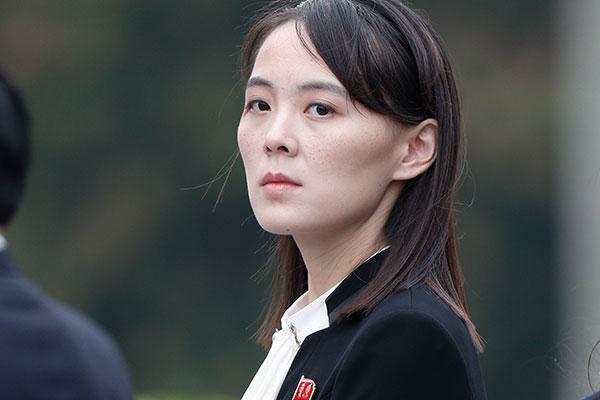 金与正谴责韩美军演:将难以重现3年前的春天