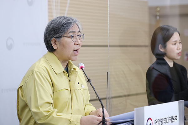 KDCA Chief: South Korea in Early Stages of Delta Variant Cases