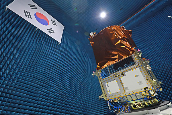 Launch of Korean Satellite in Kazakhstan Postponed to Monday