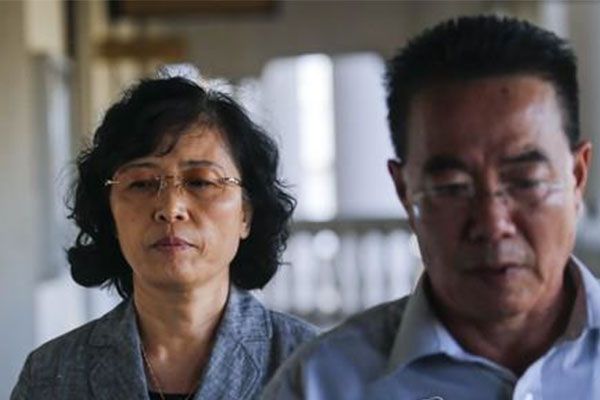 美以涉嫌洗钱为由起诉北韩商人