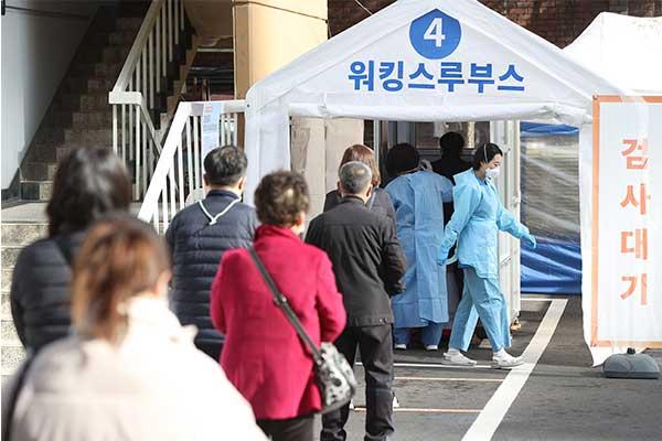 Corea reporta 668 nuevos casos de COVID-19