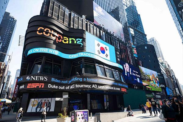 Coupang在美上市促使韩各流通巨头激烈争夺市场