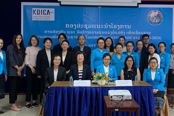 KOICA to Inject $7.4 Mln to Prevent Violence against Women in Laos