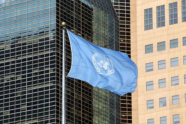ООН приняла очередную резолюцию о правах человека в КНДР
