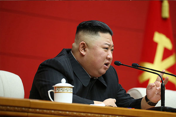 N. Korea Urges Grassroots Leaders Not to Overlook 'Wrong Deeds'