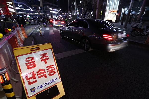 N2全球资讯-韩将饮酒检测黄金时间从8小时增至72小时