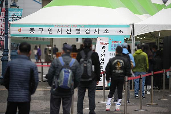 N2全球资讯-韩新增428例新冠病例 单日新增病例时隔一天再超400例