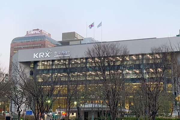 KOSPI Ends Wednesday Up 0.33%