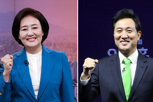 PPP Candidates in Seoul, Busan Lead Polls ahead of DP Rivals