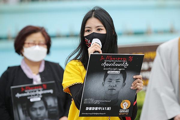 光州在5.18民主广场举行缅甸民主化运动牺牲者追悼活动