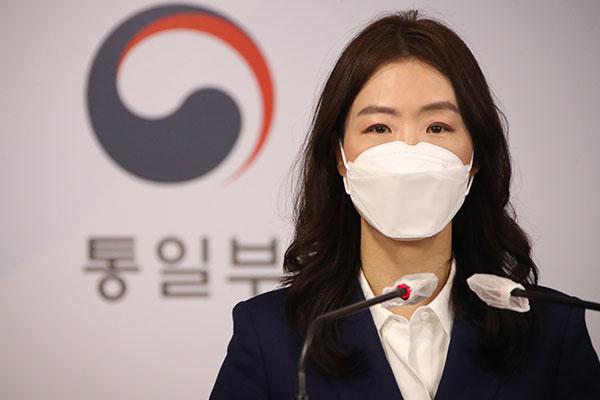 La loi interdisant l'envoi de tracts anti-Pyongyang entre en vigueur aujourd'hui