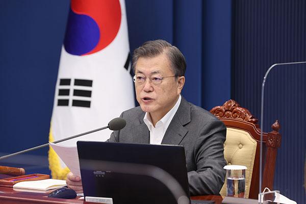 Moon Vows to Solemnly Accept DP Defeat, Rebuild Public Trust
