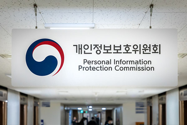 欧盟认定韩国个人信息保护与欧盟处于同等水平