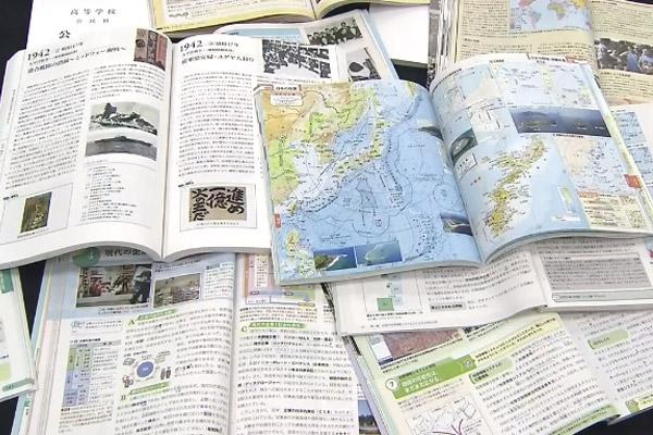 Seúl protesta por contenido de textos japoneses sobre Dokdo