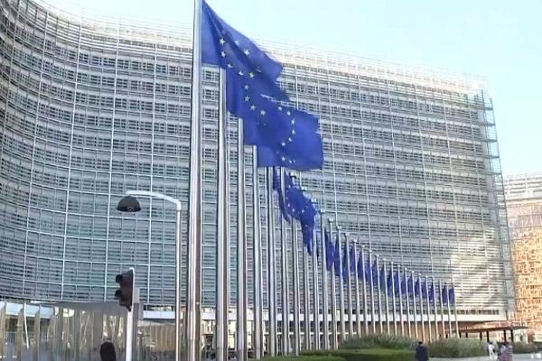 РК и ЕС провели взаимную оценку систем по защите личной информации