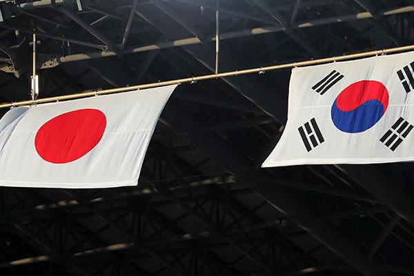 韩日在东京举行外交局长级磋商 商讨过去历史问题