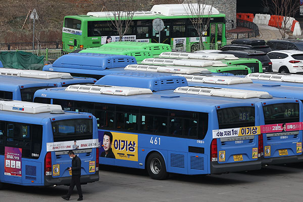 Seoul City Will Not Extend Public Transport Hours during Chuseok