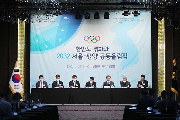 سيول تقدم مقترحا للاستضافة المشتركة لأولمبياد 2032 مع بيونغ يانغ