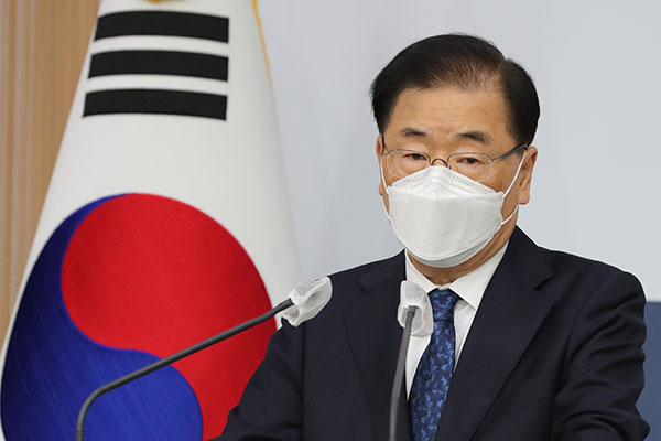 FM: S. Korea Not to Oppose Fukushima Water Release if Conditions Met