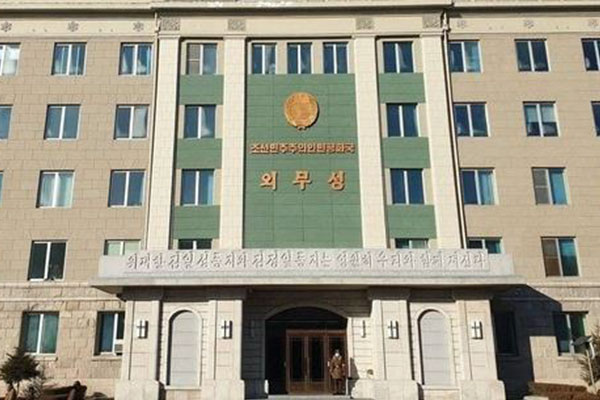 Russian Embassy: Diplomats, Foreigners Leaving N. Korea amid Strict Quarantine Measures