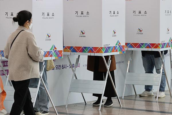Tỷ lệ bầu cử địa phương bổ sung năm 2021 đạt 55,5%