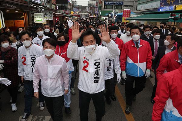 Sondages sortie des urnes : victoire écrasante des candidats conservateurs à la mairie de Séoul et Busan