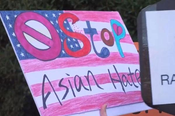 Korean Community in New York Sets Up Task Force against Asian Hate Crimes