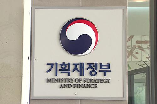 Nợ quốc gia Hàn Quốc năm 2020 tăng gần 14%