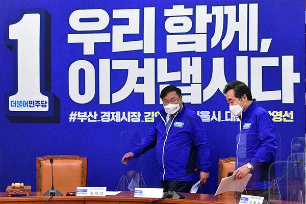 韩朝野呼吁选民积极参加4.7再选补选投票