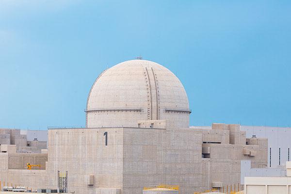 文在寅向阿联酋王储发贺信 祝贺巴拉卡核电站1号机组商业运营